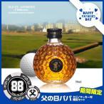 父の日 ゴルフギフトセット ゴルフボールボトルウイスキー(ミニ)&父の日パパマーカー(ゴルフ用品 グッズ ギフト プレゼント ゴルフ好き)