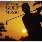 THE BEST OF GOLF MUSIC(ザベストオブゴルフミュージック) CD(メール便対応可)