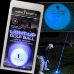 光るゴルフボール ライトアップゴルフボール ブルー(golf balls)(ゴルフコンペ景品 ゴルフコンペ 景品 賞品 コンペ賞品)