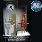 ワラ人形ティー&五寸釘ボールセット (ティー3本・ボール3個)(ゴルフコンペ景品 ゴルフコンペ 景品 賞品 コンペ賞品)