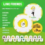 LINE FRIENDS(ラインフレンズ) ゴルフマーカー カジノチップマーカー(メール便対応可) (golf markers hat clip)