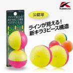 キャスコ キラライン2 KIRALINE ツートンカラー ゴルフボール 2個入り(golf balls)