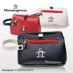 マンシング ゴルフ ポーチ MQ9039  Munsingwear(マンシングウェア)(ゴルフ用品 グッズ ギフト プレゼント)