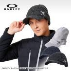 オークリー スカル ブリムビーニー ニットキャップ OAKLEY SKULL BRIM BEANIE 13.0(防寒 寒さ対策 ゴルフ)