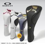 ショッピングOAKLEY オークリー スカル ドライバー ヘッドカバー OAKLEY  SKULL DRIVER COVER 10.0 92938JP
