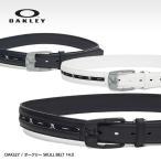 オークリー スカル ベルト OAKLEY SKULL BELT 14.0 FOS900227(ゴルフ ベルト メンズ 男性用)