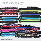 SPIBELT KID'S (スパイベルト キッズ) SPI-101 国内正規品 アルファネット(メール便対応可)