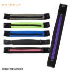 SPIBELT MESSENGER(スパイベルト メッセンジャー) SPI-501/SPI-502 国内正規品 アルファネット