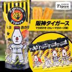 阪神タイガース マヨおかき(カレーマヨネーズ味)(タイガース ファン 応援 おもしろ グッズ 菓子)