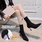 ショートブーツ レディース 黒 ソックスブーツ ニットブーツ ハイヒール 美脚 大きいサイズ カジュアル ポインテッドト ストレッチブーツ おしゃれ
