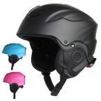 ショッピングヘルメット ヘルメット キッズ ジュニア 子供用 スキーウェアなどと合わせて