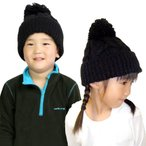 ビーニー ニット帽 キッズ ウェアやスキーウェアと組合せがオススメ