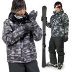 ショッピング上下 スキーウェア メンズ 上下セット ジャケット パンツ スキーウェア ウェア