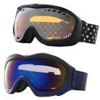 ゴーグル ダブルレンズ ミラーレンズ メンズ レディース スキー スノーボード ウェアと合わせて