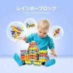 Bemixc 木のおもちゃ 虹色積み木 図形キューブドミノ 赤ちゃんおもちゃ 木製 型はめ プロック 天然ブナ無垢材 知育玩具 FSC認証済