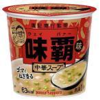 ポッカ 味覇味中華スープカップ 17.1G×6個セット