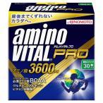 【送料無料】味の素 アミノバイタル(R)プロ3600  ◇30本◇