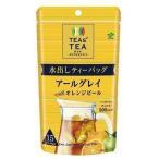【セット販売】伊藤園  TEAs' TEA NEW AUTHENTIC 水出しティーバッグ アールグレイwithオレンジピール 15袋X5個セット