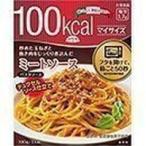 大塚食品 マイサイズ ミートソース 100G