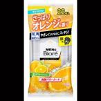 花王 メンズビオレ 洗顔パウダーシート オレンジの香り 携帯用 24枚