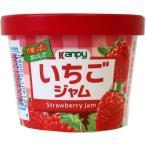 【セット販売】加藤産業 カンピー紙カップいちごジャム 140G×6個セット