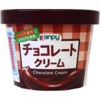 【セット販売】加藤産業 カンピー紙カップチョコレート 140G×6個セット