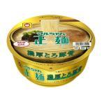 東洋水産 マルちゃん 正麺カップ 濃厚とろ豚骨 116G×12個セット