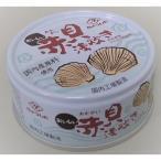 田原缶詰 ちょうした 赤貝浅炊き 80G×6個セット