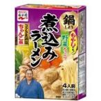 永谷園 煮込みラーメン 鶏塩ちゃんこ風 4人前×6個セット