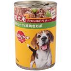 ペディグリーチャム 缶 ビーフ&野菜 400G