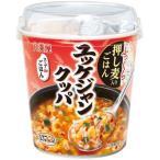 丸美屋 スープdeごはん ユッケジャンクッパ 69.8G×6個セット
