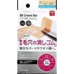 コージー本舗 カバーファクトリー BBクリームバー 01 ライトオークル