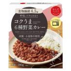 日本アクセス コクうま6種野菜カレー 180G×5個セット