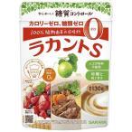 サラヤ ラカントS 顆粒 130G 低カロリー甘味料