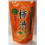 渋谷油脂 SOC 薬用柿渋ボディソープ 詰替 450ML