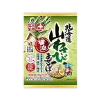 藤原製麺 北海道山わさび醤油まぜそば 1人前×10個セット