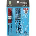 【第2類医薬品】ロート牛車腎気丸錠II 56錠