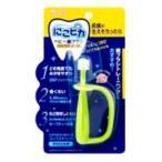Yahoo!ハックドラッグオンラインショップ和光堂 にこピカベビー歯ブラシ 自分でみがく用 1個