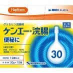 【第2類医薬品】ケンエー・浣腸 30g×10個