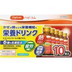 【第2類医薬品】ヒストミンゴールド液プラス 30mL×10本