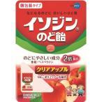 ムンディ イソジンのど飴クリアアップル 54G