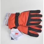 [1点まで郵便可]防寒防水手袋 HOT ACE PRO マジックタイプ HA-333 おたふく手袋