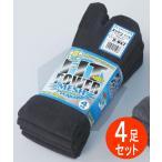 其它 - メンズ フィットパワーメッシュソックス タビ型 4足組 ブラック S-647【サマーソックス/夏物靴下】