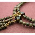真言宗 男性用 シャム柿 尺二 茶水晶仕立 数珠 念珠 本式念珠