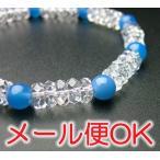 [ゆうパケットOK]平珠 水晶切子ブルー瑪瑙仕立《腕輪・ブレス・パワーストーン》