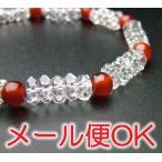 [ゆうパケットOK]平珠 水晶切子瑪瑙仕立《腕輪・ブレス・パワーストーン》