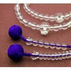 [ゆうパケットOK]ハリ水晶 共仕立《浄土宗[女性用]》《本式念珠/数珠》