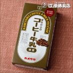 『ゆうパケットOK』お香 線香 カメヤマ コーヒー牛乳 ミニ寸 線香 故人の好物『あすつく対応』