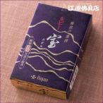 薫寿堂のお線香 ルビー宝 ミニ寸  64