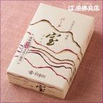 薫寿堂のお線香 パール宝 ミニ寸  65